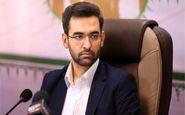 واکنش سخنگوی کمیسیون تلفیق به اظهارات جهرمی