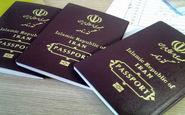 آییننامه اعطای تابعیت ایران به فرزندان حاصل از ازدواج زنان ایرانی با مردان خارجی ابلاغ شد