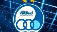 هشدار باشگاه استقلال درباره تجمع هواداران