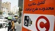 سهمیه طرح ترافیک خبرنگاران حذف نشده است