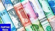 قیمت روز ارزهای دولتی ۹۷/۱۰/۲۶