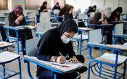 اعلام زمان برگزاری آزمون جبرانی برای دانش آموزان کرونایی