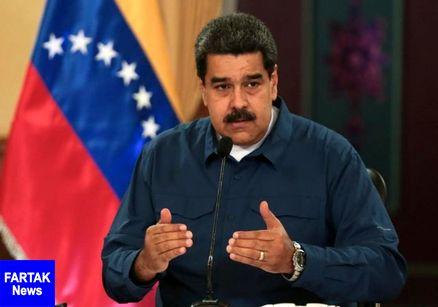 مادورو حمایت اوپک از ونزوئلا مقابل تحریمهای آمریکا را خواستار شد
