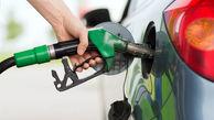 طرح جدید مجلس برای سهمیه بندی بنزین+ جزئیات