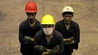 خبر خوش دولت به کارگران