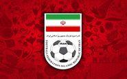 اطلاعیه فدراسیون فوتبال درباره جدایی افراد بازنشسته