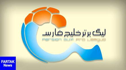 5 بمب بزرگ که در پایان فصل 97/98 فوتبال ایران را منفجر میکند