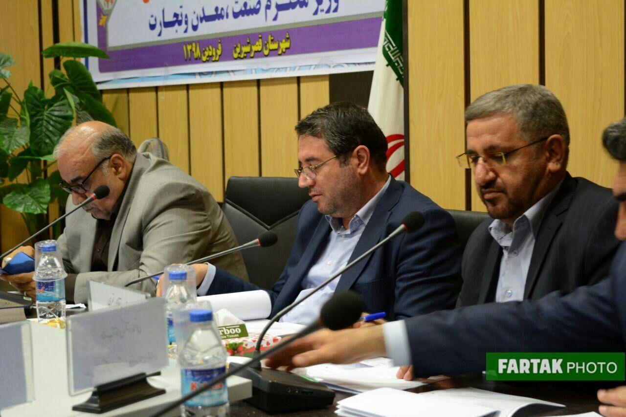 جلسه کارگروه توسعه صادرات غیر نفتی با حضور وزیر صمت، استاندار و جمعی از مدیران استان
