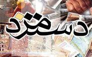 آغاز نشست تعیین دستمزد۹۸ باحضور وزیر کار/ احتمال نهایی شدن دستمزد