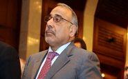 المیادین: نخست وزیر عراق در نشست اقتصادی بیروت شرکت نمی کند