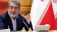 گزارش نهایی تأییدیه واکسن ایرانی ۲۰ خرداد صادر میشود/ آغاز واکسیناسیون عمومی در صورت تأیید