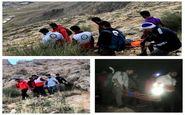 زن 50 ساله در ارتفاعات طاقبستان گرفتار شد !