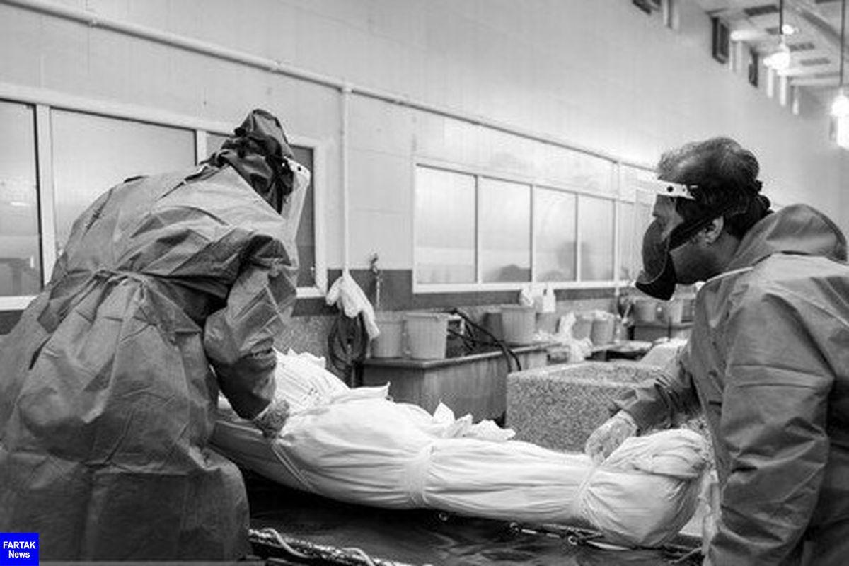 کرونا جان ۲۲۹ هموطن را گرفت/ شناسایی  ۱۲۴۲۸ بیمار جدید در یکروز