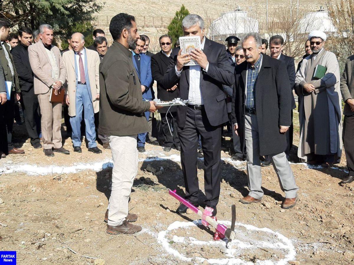 کلنگ زنی سومین همراه سرای استان کرمانشاه در مجتمع آموزشی درمانی امام رضا (ع)