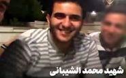 آرزوی شنیدنی محمد الشیبانی راننده عراقی ابومهدی المهندس در حرم امام رضا (ع)