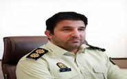 هشدار پلیس فتا به هموطنان در رابطه با پیامک جعلی
