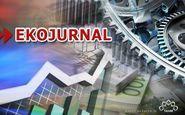 آخرین تحولات اقتصادی منطقه و جهان