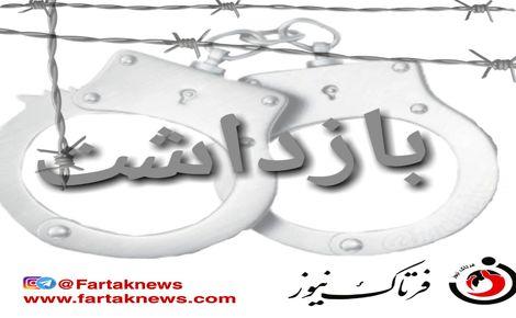 حادثه برای 4 زن و کودک در صحنه فرار دزد مشهدی !