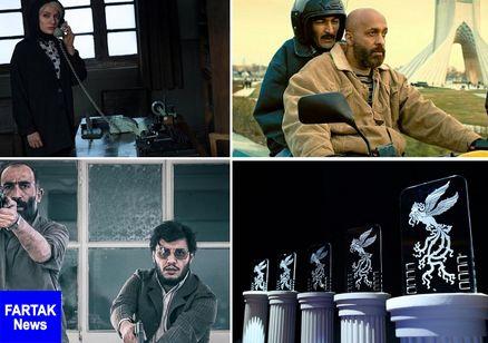آشفتهگی در روز پایانی جشنواره فیلم فجر