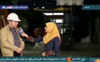 وحشت خبرنگار شبکه خبر از اتفاق ناگهانی وسط گزارش زنده