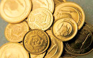 قیمت سکه طرح جدید ۲۱ آبان ۹۸ به ۳ میلیون و ۹۹۵ هزارتومان رسید