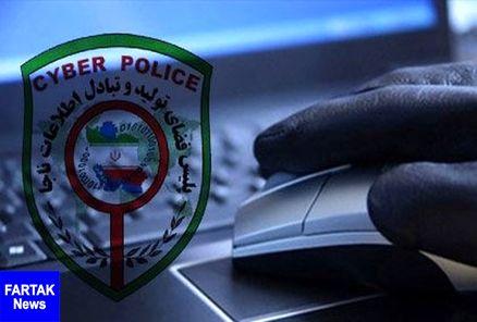 هشدار پلیس فتای قم برای بلیت های جعلی