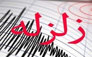 زلزله در سنخواست خراسان / دقایقی پیش رخ داد