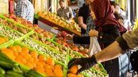 قیمت 10 محصول پرطرفدار روزهای آخر سال در میادین میوه و تره بار