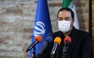 اعلام رنگ بندی شهرها تا 25 اسفند / ورود یک میلیون واکسن تا پایان سال