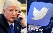 ترامپ:امکان بستن توئیتر را دارم