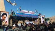 برگزاری مراسم گرامیداشت سالروز عملیات فتح میمک + تصاویر