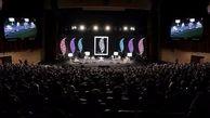 برای سیوچهارمین جشنواره موسیقی فجر چقدر هزینه شده؟