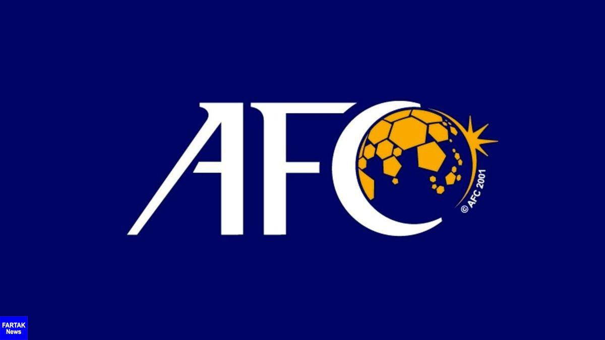 اعلام مصوبات کمیته مسابقات کنفدراسیون فوتبال آسیا