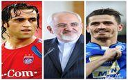 ظریف: هیچگونه شکایت و دلخوری از کریمی و غفوری ندارم