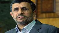 احمدی نژاد: آزادی و عدالت 2 شرط حرکت به سمت خداست