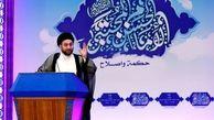 عراق می تواند میان ایران و آمریکا میانجیگری کند