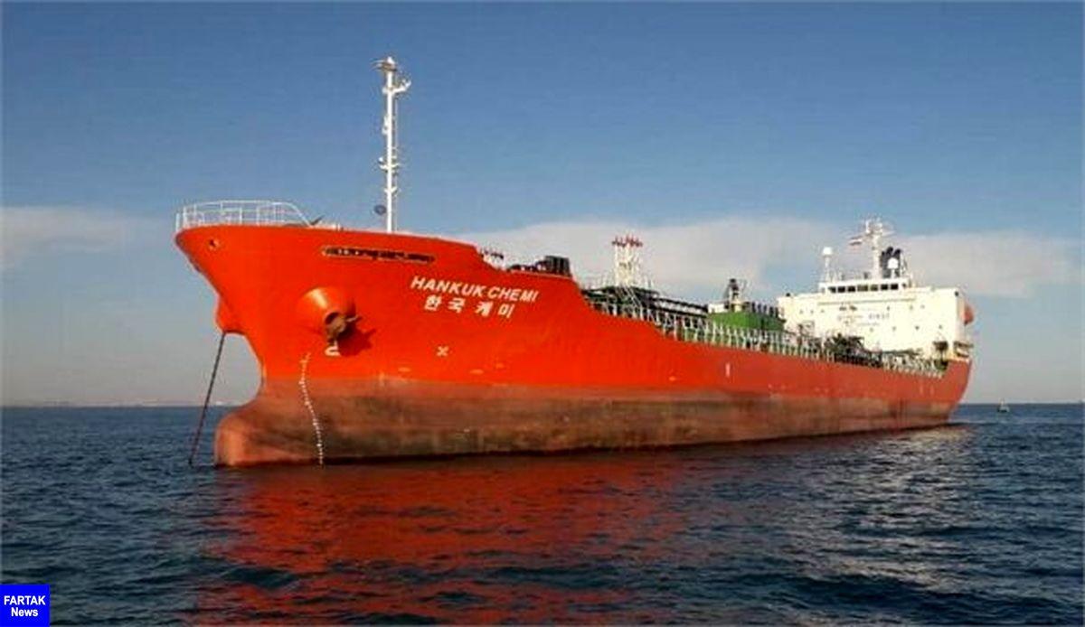 کشتی کرهای باید خسارت وارده به محیط زیست را بپردازد