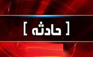 حفاری غیر مجاز 4 کشته به جا گذاشت