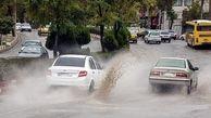 پیش بینی بارندگی شدید طی روز جمعه در قم