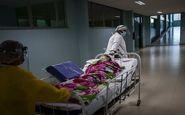 پنجشنبه 1 آبان| تازه ترین آمارها از همه گیری ویروس کرونا در جهان