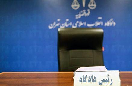 ۶۰ شکایت جدید در پرونده خانواده هاشمی