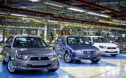 جزئیات فروش فوق العاده سه محصول ایران خودرو از فردا ۱۱ آبان