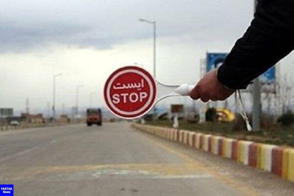 اعمال قانون 572 دستگاه خودرو متخلف در کرمانشاه