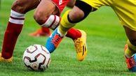 کمیته وضعیت فدراسیون فوتبال آزمون واسطههای نقل و انتقالات برگزار میکند