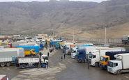 بازارچه مرزی سیرانبند بانه از امروز باز میشود