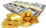 قیمت طلا، قیمت دلار، قیمت سکه و قیمت ارز امروز ۹۸/۰۴/۰۳