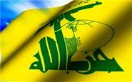حزبالله: قانون «کشور یهود» در پی جذب تمام یهودیان جهان به سمت فلسطین است