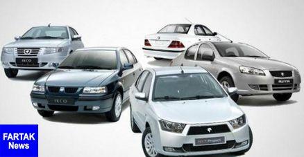 قیمت خودرو امروز ۱۳۹۸/۰۴/۲۳| کاهش ۵۰۰ تا ۱ میلیون تومانی قیمتها