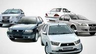 قیمت خودرو امروز ۱۳۹۸/۰۳/۲۹ خریدار در بازار نیست
