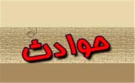 نجات زن اصفهانی از یک قدمی مرگ